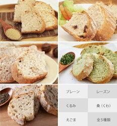 雑穀ヒエとライ麦のパンの通販