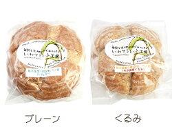 トランス脂肪酸ゼロ!おいしくて健康的な朝食パン