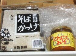 モチモチつるつる麺と甘辛味噌ダレがうまい!生そばかっけ