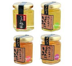国産蜂蜜岩手県産浄法寺漆はちみつなにゃーと物産センター