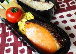三陸産鮭サケの味噌漬けお弁当おかず