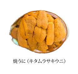 美味しい雲丹を産地直送で販売(岩手県久慈市・宏八屋)