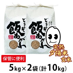 東北のうまいお米、ひとめぼれ(玄米)販売用パッケージ