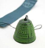 【岩鋳】南部鉄器 風鈴 釣鐘(つりがね)あお  岩手県の伝統工芸