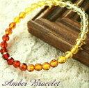 K-bracelet-top-b