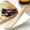 Plum-butter-top-b