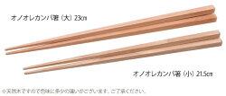 日本一堅い木のお箸・お誕生日・お祝ギフトラッピング無料