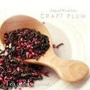 木製 ティーサーバー(オノオレカンバ) 紅茶用ティーキャディースプーン かわいい