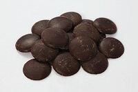 カカオ64%の使いやすいコイン状のクーベルチュールチョコレート チョコレート コイン状 製菓用...