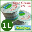 【Nakazawa サワークリーム】【1L】クリーム フレッシュクリーム ナカザワ なかざわ 中沢 1000ml 1リットル 製菓用 バレンタイン 手作りチョコ