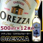 ナチュラル・ミネラルウォーター【オレッツア】500ml×12本