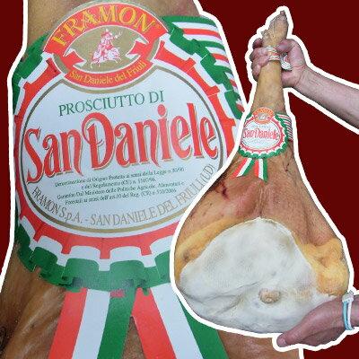 サン・ダニエーレの呼称と刻印が与えられた別格の生ハム