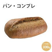 ブリドール シリーズ パン・コンプレ