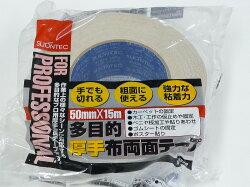 【送料無料】両面テープ/スリオンテック布両面テープ#53200.5mmx50mmx15m【30巻】