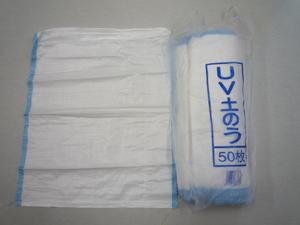 供使用1年的UV土nou袋PE 11*11 48cm*62cm[沙袋沙袋袋簡易的簡單的浸水水災大雨防災對策耐久性]