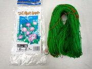 ダイオ化成 グリーン カーテン