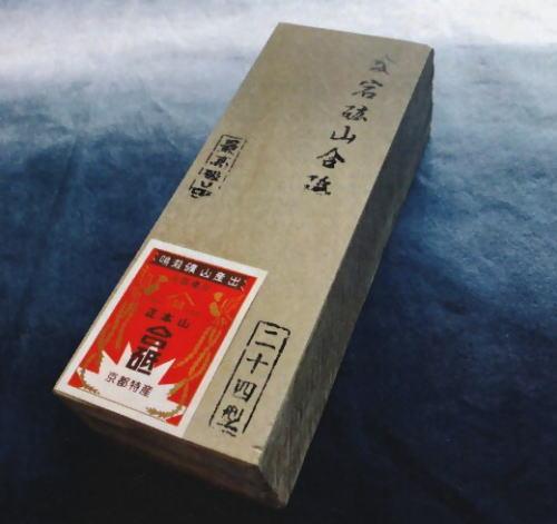 包丁・ナイフ, 砥石・シャープナー