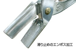 【メール便可5個まで】銀杏割り/金鹿工具製作所ぎんなん割り器ギンナンクンボスアルミ製NO.508