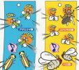 【メール便可】害虫捕獲粘着紙/一色本店ビタットトルシーM100×230mm(黄または青)【10枚】