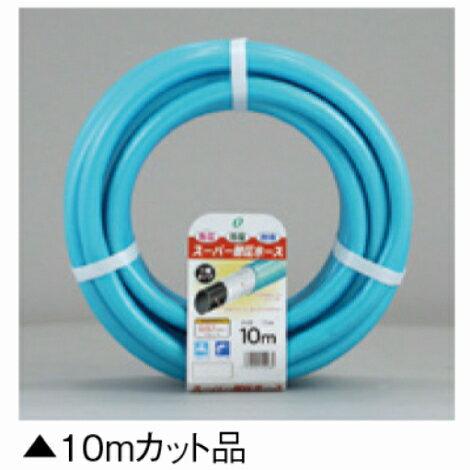スーパー 耐圧 ホース 内径 15Φ × 30m ブルー ( SU-15195L 30B ) [ 水道 蛇口 交換 金具 修理 取替 部品 ]