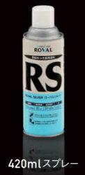 【送料無料】錆止めスプレー/ROVARローバルシルバースプレーシルバー420ml48本販売(24本×2箱)シルバージンクリッチ
