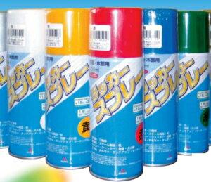 スプレー塗料/三高 カラースプレー 300ml(赤・白・黄・青・黒・つや消黒・緑・灰・ピンクの中...