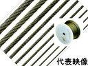 【 送料無料 】 ニッサチェイン ステンレス ワイヤーロープ リール巻 0.45mm×200m (7×7) R-SY4