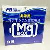 【送料無料・訳あり商品】古河電池マグネシウム空気電池マグボックスMgBOXAMB4-300【返品不可】