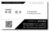 名刺 カラー 名刺印刷 名刺 シンプル 横 カラー 名刺 b034【片面/100枚】