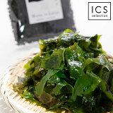 乾燥 わかめ100g カット 熊本 天草 国産 ふえるわかめ 送料無料 ICSselection 国産海藻