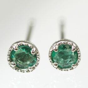 Platinum Emerald birth stone Stud Earrings