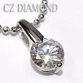 1.0 Carat sparkle! CZ diamond using one stud pendant ( 2-point support )