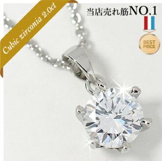 2.0 Carat sparkle! CZ diamonds using one pendant