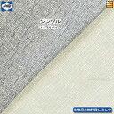 【生地見本無料貸し出し中】 【シーリー 正規販売店】寝具 シーリーベッド sealy シーリー ベッドスプレッド サファティ2 シングル ノーマルタイプ(L195cm用) Sealy 三河屋 Mikawaya SL1120