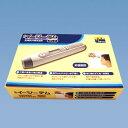 体温計 皮膚赤外線体温計 イージーテム HPC-01(1台)