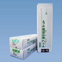 トップ吸引処置キット調節口付12Fr×40cm,Sサイズグローブ付/20108