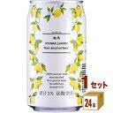 日本ビール 龍馬レモン 350ml×24本(個)×1ケース ノンアルコールビール【送料無料※一部地域は除く】