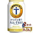 年末年始に飲みたい! おすすめのノンアルコールは? ビール・ワイン・日本酒・焼酎
