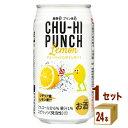 チューハイパンチ糖類ゼロレモン缶 350ml×24本×1ケース (24本) チューハイ・ハイボール・カクテル【送料無料※一部地域は除く】