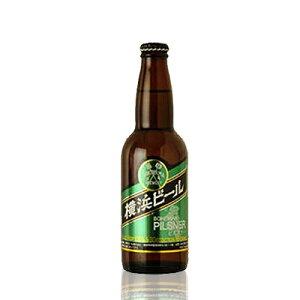 横浜ビール ピルスナー瓶330ml横浜ビール(横浜)【クラフトビール】