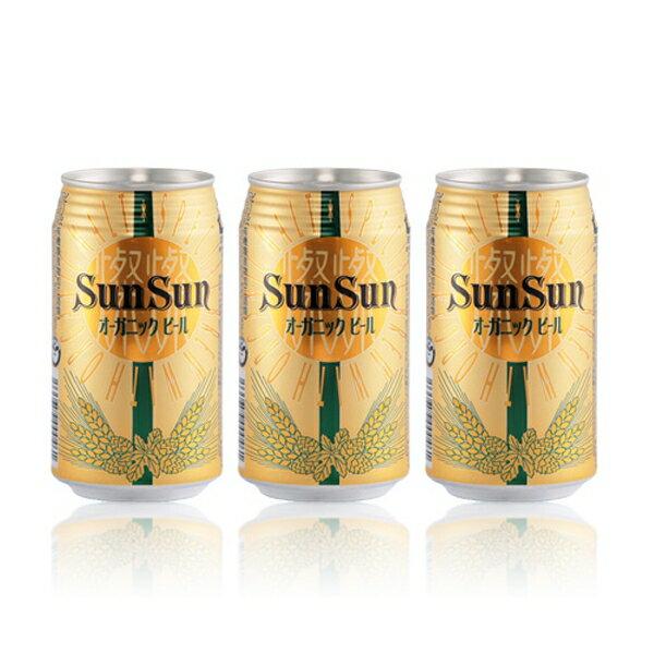 サンサン オーガニックビール 350ml(24本入)×3ケース ヤッホーブルーイング(長野)【クラフトビール】