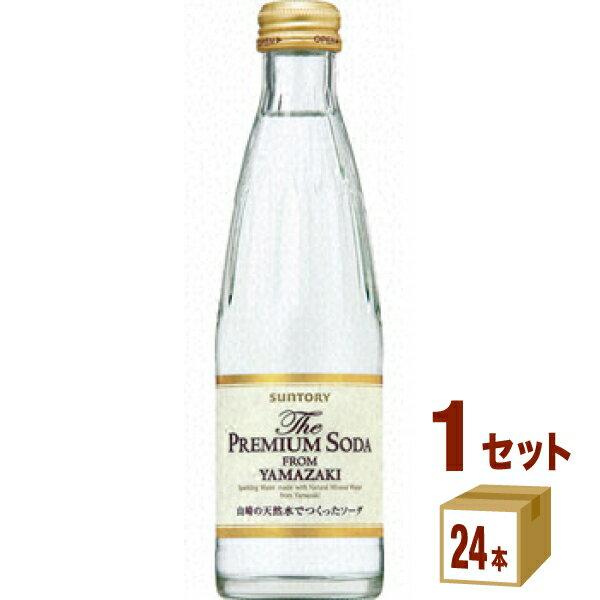 サントリー ザ・プレミアムソーダFROM YAMAZAKI 240ml瓶 240ml×24本 飲料【送料無料※一部地域は除く】
