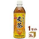 日本サンガリア サンガリアすばらしい麦茶ペット新 500ml