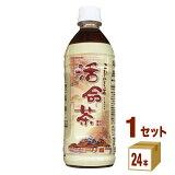 キスラ活命茶ペット500ml×24本(有)キスラ 飲料【送料無料※一部地域は除く】