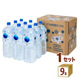 キリン アルカリイオンの水 2000 ml×9 本×1ケース (9本) 飲料【送料無料※一部地域は除く】
