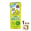 キッコーマン 低糖質 調製豆乳 200ml×18本×1ケース (18本) 飲料【送料無料※一部地域は除く】