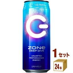 サントリー ZONe DEEPDIVE ゾーンエナジードリンク 缶 500ml×24本×1ケース (24本) 飲料【送料無料※一部地域は除く】