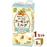 マルサンアイ 毎日おいしいローストアーモンドミルク 砂糖不使用 1000ml×6本×1ケース (6本) 飲料【送料無料※一部地域は除く】
