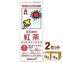 キッコーマンソイ 豆乳飲料紅茶パック 200ml×18本×2ケース (36本) 飲料【送料無料※一