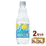 サントリー 天然水スパークリングレモン 500ml×24本×2ケース 飲料